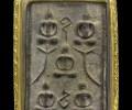 龙婆银本庙2516五方佛