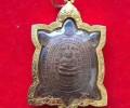 龙婆柳2537财龟