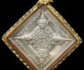 龙婆禅南2544一期四面神