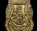 龙婆noi拉祜之王