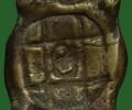 龙婆yim2460财龟
