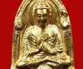 龙婆银2505拈花佛祖圣象