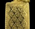 龙婆蜀2440—2466小佛祖