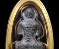 龙婆帕2450百年必打