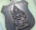 龙婆doo2528九宝铜版盾形四面神