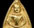 屈班近2516年龙婆银自身