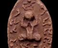 龙婆通2450—2475百年必打