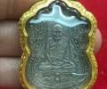 龙婆严2430年纯银自身