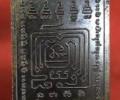 龙婆瑞2559站立版自身